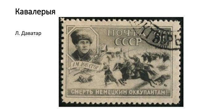 Вынікі вайны для беларускага народа
