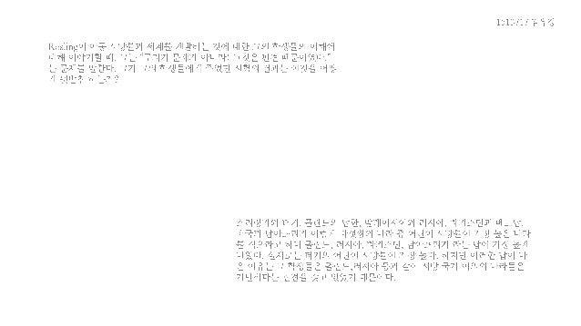 1513717 김유정 한스 퀴즈