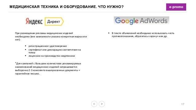 подать объявление в мою рекламу бесплатно в москве