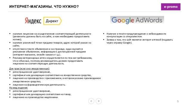 Яндекс директ реклама бадов реклама сайта на купюрах деньгах