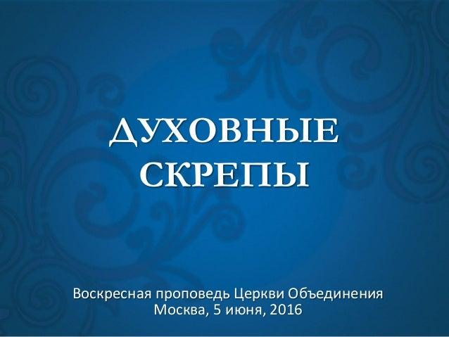 За фактом крадіжки у квартирі Вишинського відкрито провадження, - поліція Києва - Цензор.НЕТ 5985