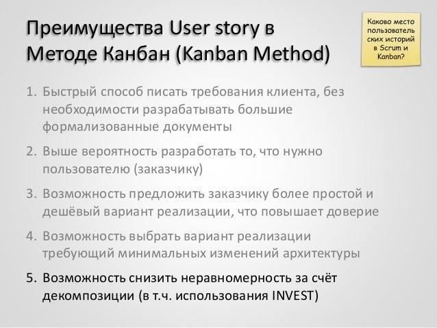 пользовательские истории майк кон скачать