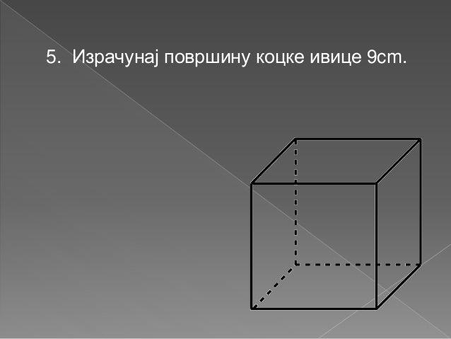 P = 6 ∙ a ∙ a P = 6 ∙ ( 9 ∙ 9 ) P = 6 ∙ 81 P = 486cm²