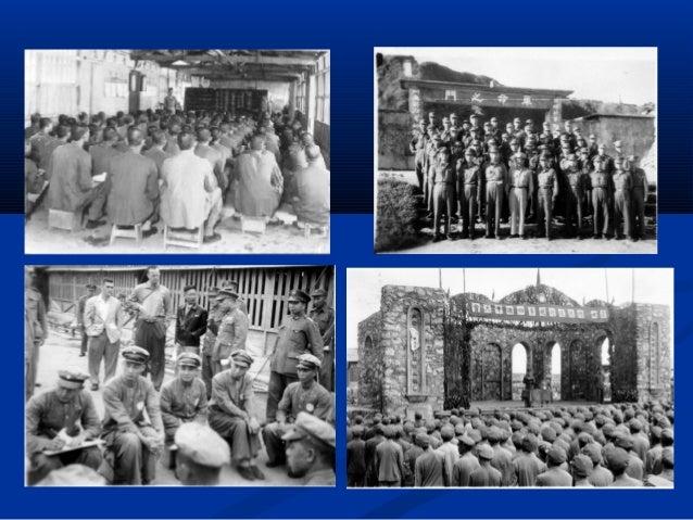 三、 1979 年美麗島雜誌社、人權日軍民衝突事件