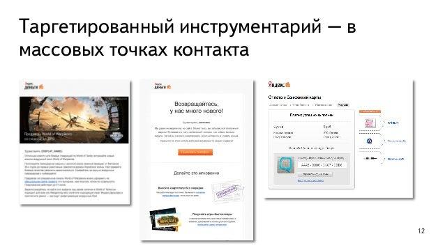 Сделать в онлайн яндексе презентацию
