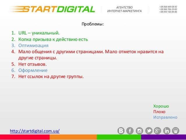 Pr продвижение консалтинговой компании прогонка xrumer Новозыбков