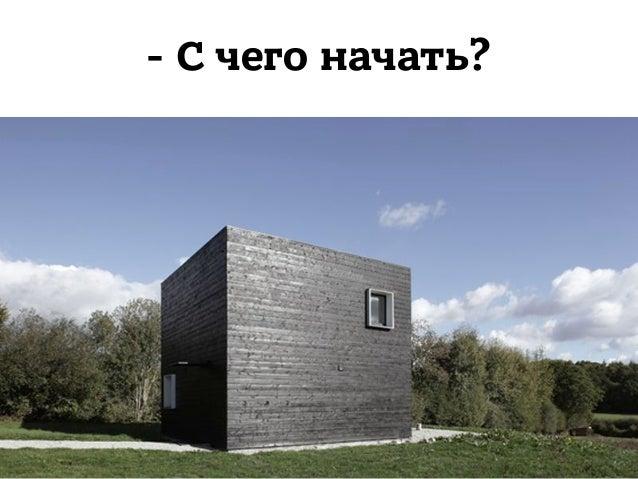 Build Приложение + Зависимости = Image
