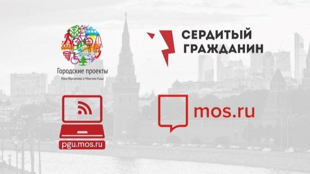 University Talks #2   Елена Шилова — Свет и безопасность