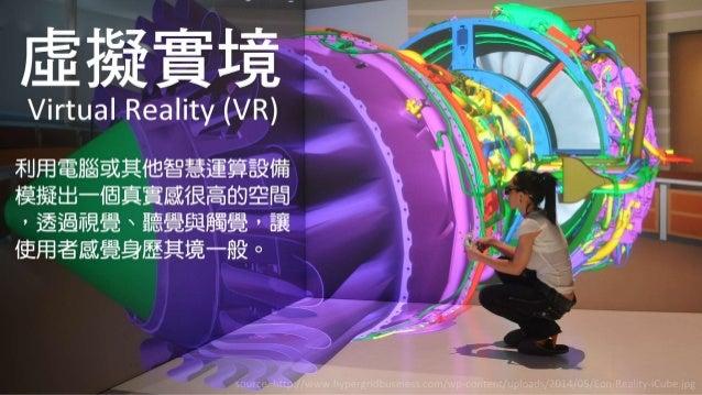 2016.10 Mark Zuckerberg Social VR Demo Oculus Connect 3 Keynote