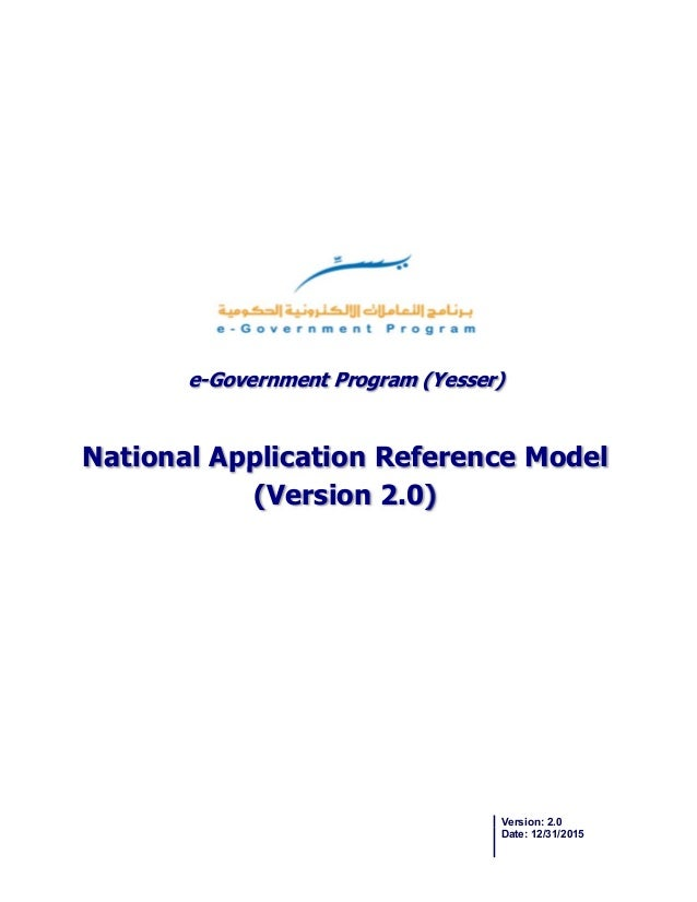 e-Government Program (Yesser) Version: 2.0 Date: 12/31/2015 National Application Reference Model (Version 2.0)