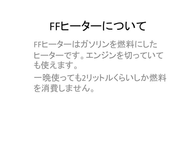 尼崎 塚口店 ファイブスター 使い方