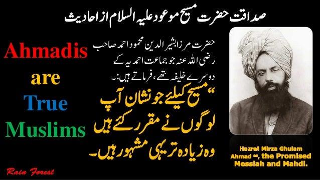 Ahmadis are True Muslims ااحدثیازاالسلمہیلعوموعدحیسمرضحتدصاتق ادمحومحمدادلنیریشبرمزارضحتاصبح...