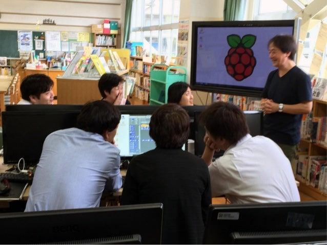 子供たちとプログラミングするときに大切ないくつかのこと(公開版)