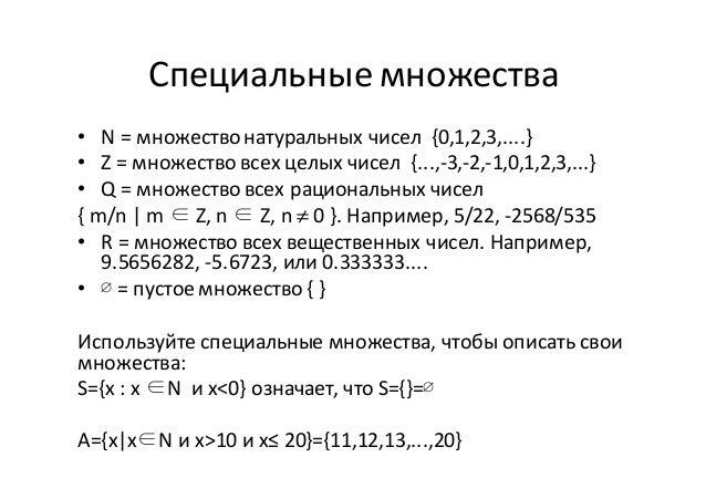 Курсовая работа по дискретной математике графы
