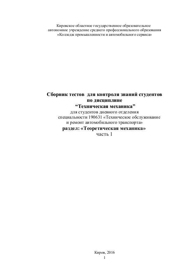 download κασική ιαπωική ποίηση 7ος πχ αι έως σήερα