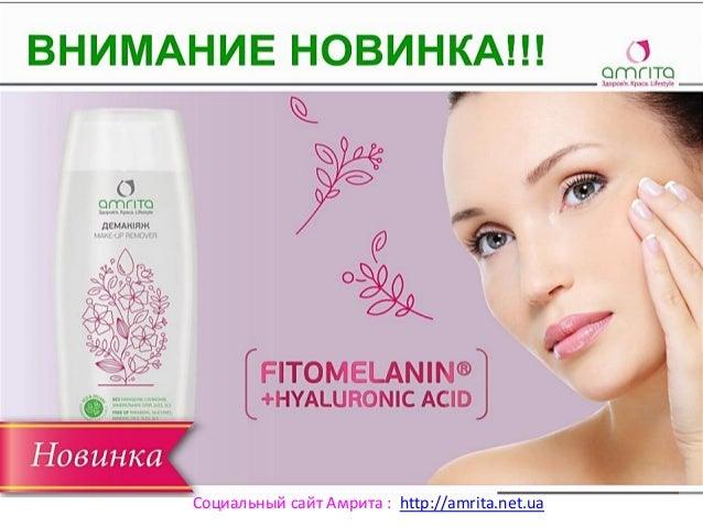 Социальный сайт Амрита : http://amrita.net.ua