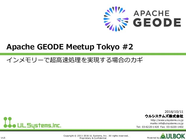 ULS Copyright © 2011-2016 UL Systems, Inc. All rights reserved. Proprietary & Confidential Powered by Apache GEODE Meetup ...