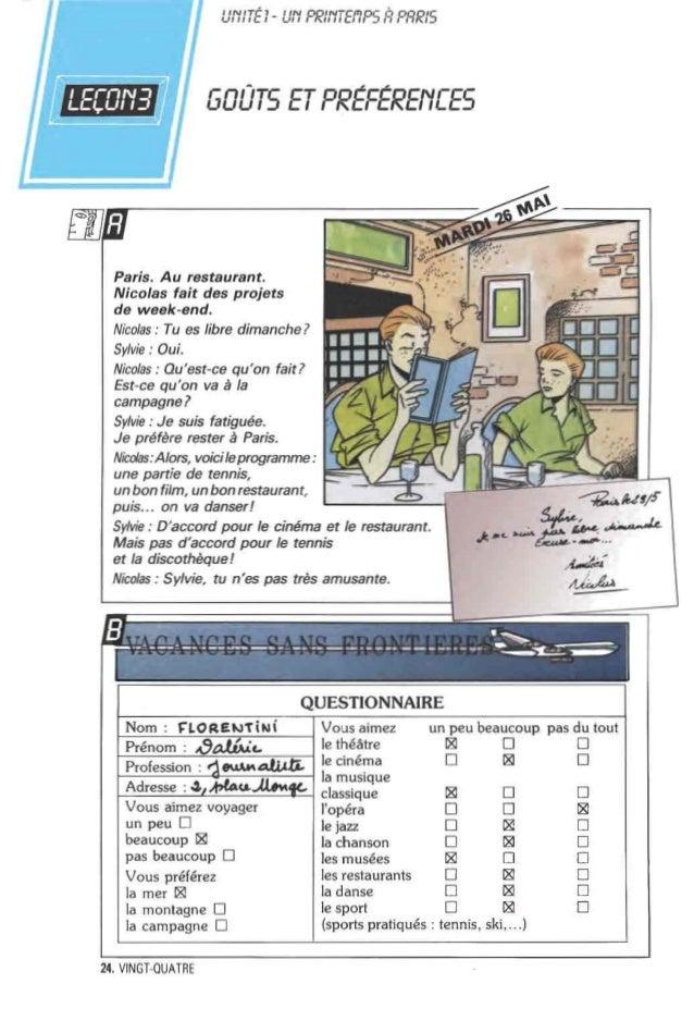 اللغة الفرنسية للصف الاول المتوسط