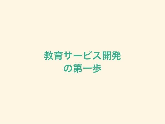 • ( ) @hachi_eiji • SIer , SE,PL,PjM • , • Classi( ) •