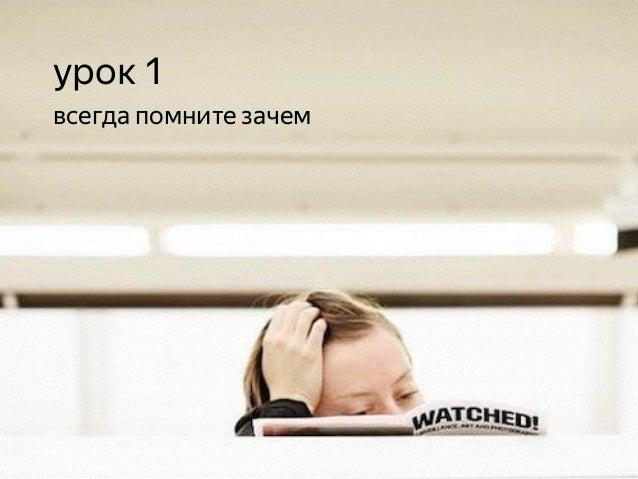 TargetSummit Moscow Meetup | Yandex.Music, Varvara Semenihina Slide 2