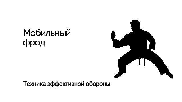 TargetSummit Moscow Meetup | Yandex, Denis Navoichik Slide 2