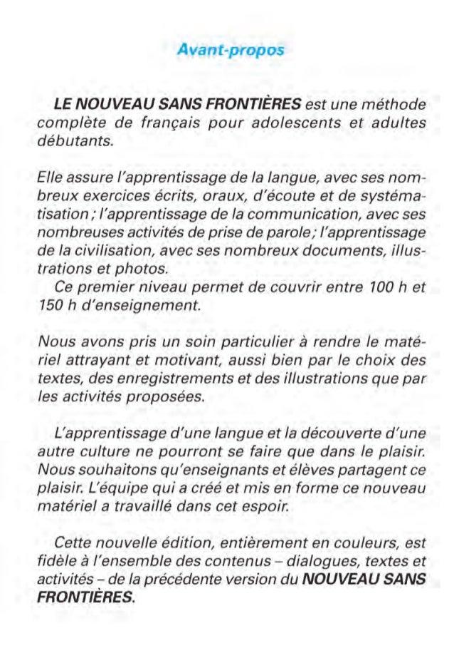 كتاب اللغة الفرنسية للصف الثالث متوسط Slide 3
