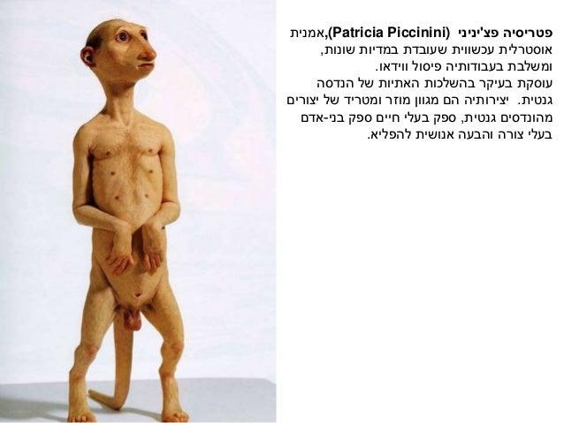 Alessandro Gallo אלסנדרוגאלו,איטלקי פסל.פסליהחימראנתרופומורפיים הם מטר כשני שגובהם שלו,אדם של ...