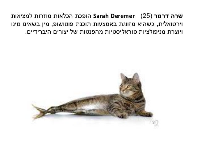 Sarah DeRemer