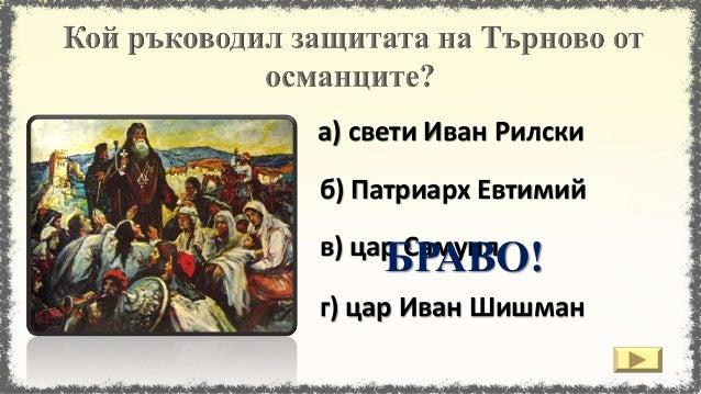 г) 1230 а) 1396 в) 1018 б) 1393 БРАВО!