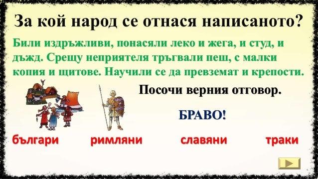 княз император цар хан Посочи.