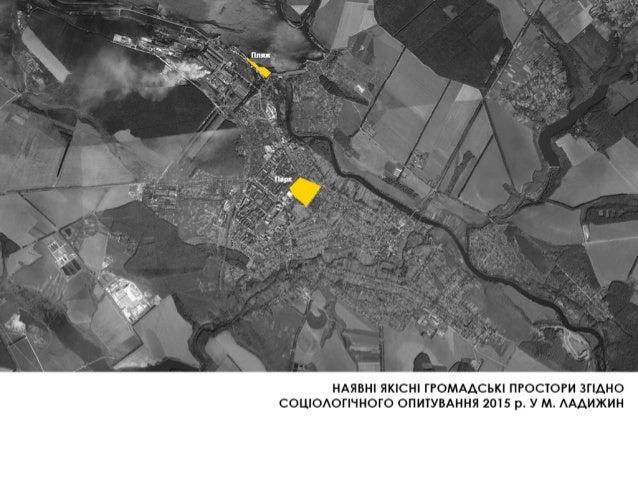 Воркшоп з напрацювання концепцій облаштування громадського простору в Ладижині. концепція №3