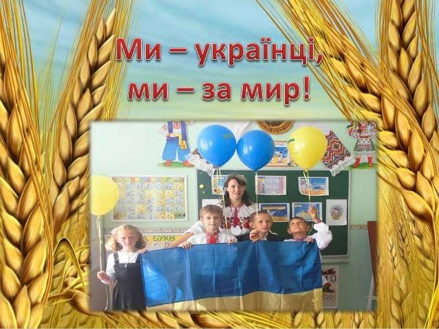 Народився 18 серпня 1980 року в с. Галайки Тетіївського р-ну Київської обл. У 1996 році закінчив Галайківське НВО «ЗОШ І-І...