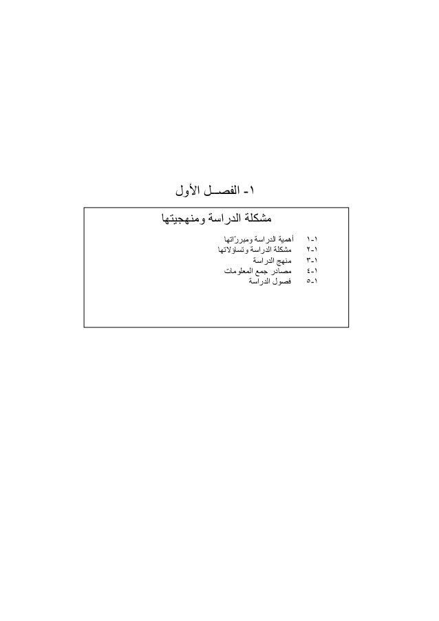 robert king merton social theory and social structure pdf