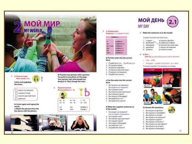 Современный русский язык в таблицах и схемах фото 630
