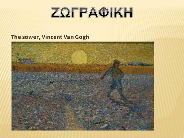 H ανατολή-η άνοδος του ήλιου, Francois Boucher