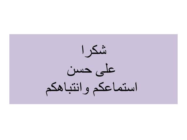 الطرق لتحسين مفردات اللغة العربية