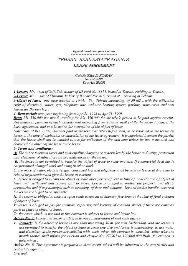 ترجمه انگلیسی اجاره نامه ماده ای