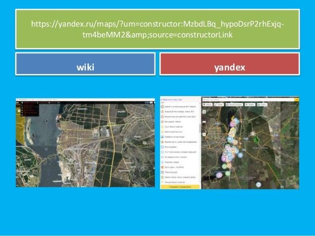 https://yandex.ru/maps/?um=constructor:MzbdLBq_hypoDsrP2rhExjq- tm4beMM2&source=constructorLink wiki yandex