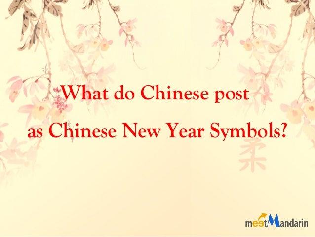 Happy Chinese New Year Meetmandarin