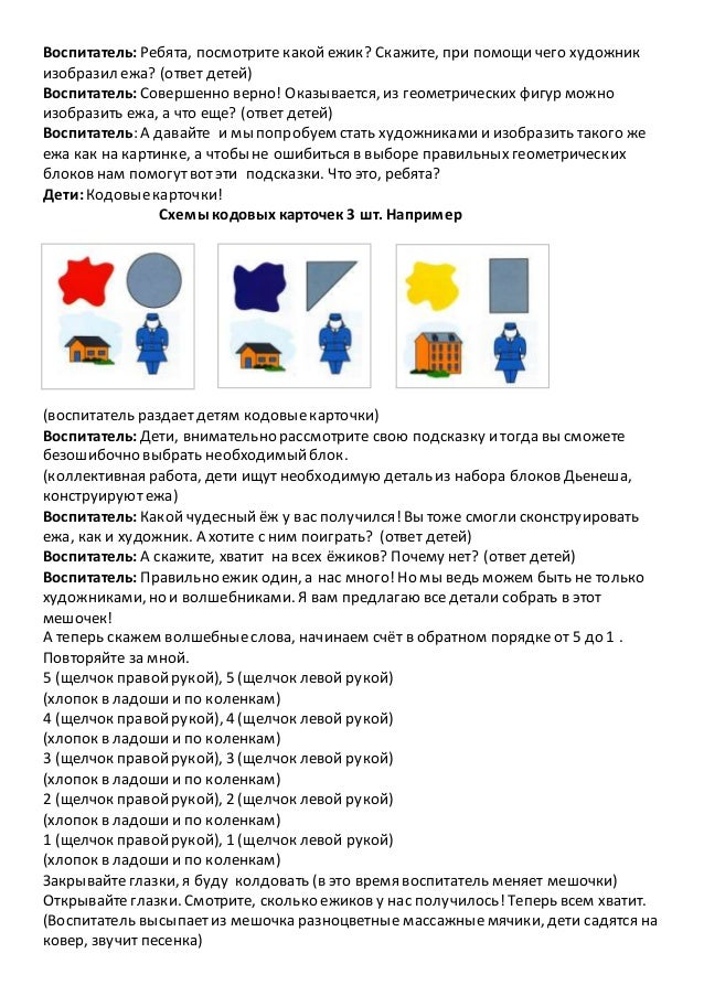 онлайн кредитная карта с плохой кредитной историей zaim s plohoi ki.ru