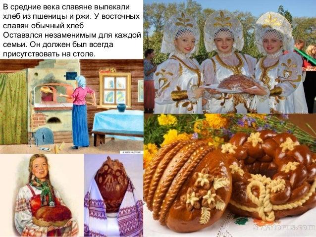 Во время блокады Ленинграда всем жителям города выдавался хлебный паёк, то есть определённая норма хлеба в сутки. ХЛЕБ В Б...