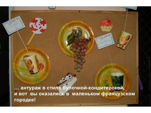 image Стихи приветствия учителя на знакомстве 5 класса