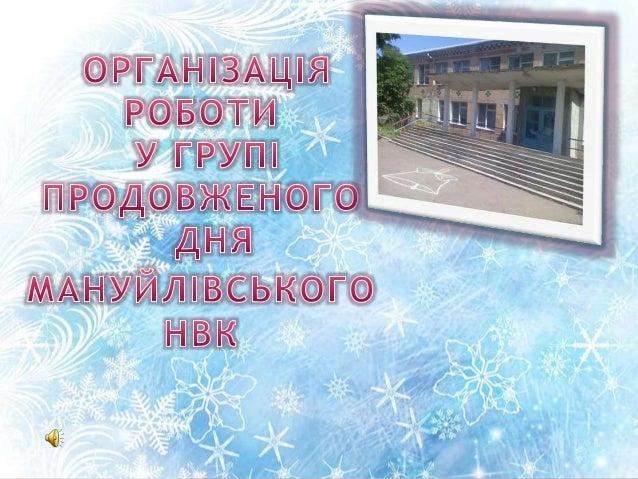Царенко І.В. Веретеніна О.В. Шведенко А.П. Клименко В.В.