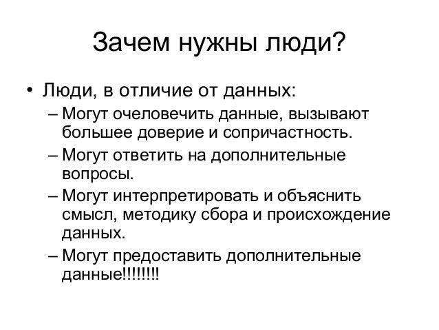 Олег Хоменок Slide 2