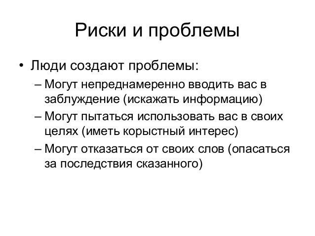Олег Хоменок Slide 3