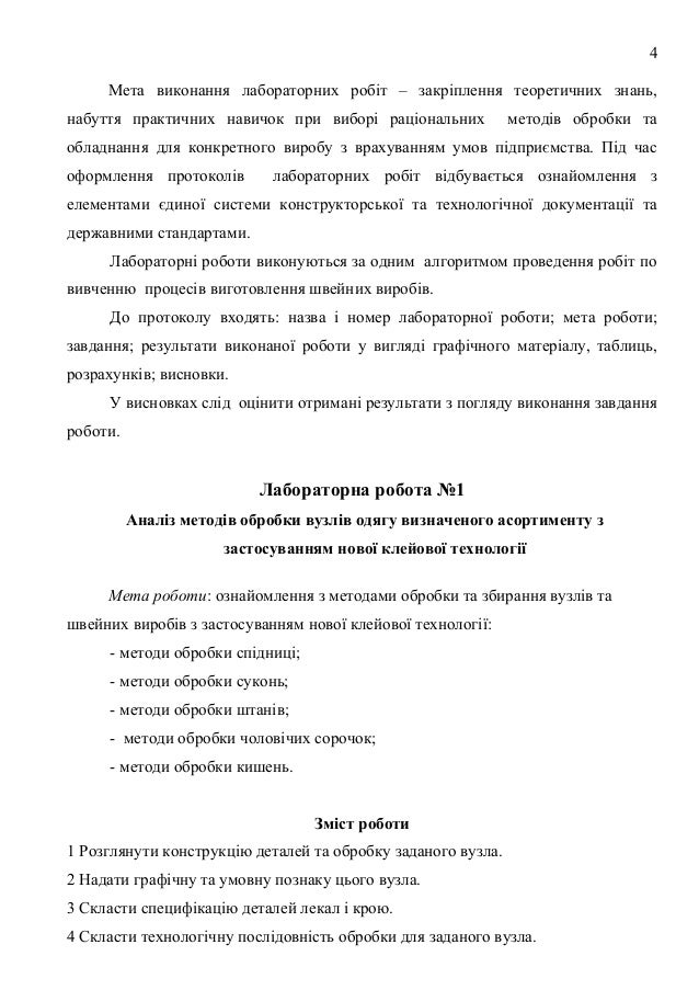 394e78432 Список рекомендованої літератури 51; 4.