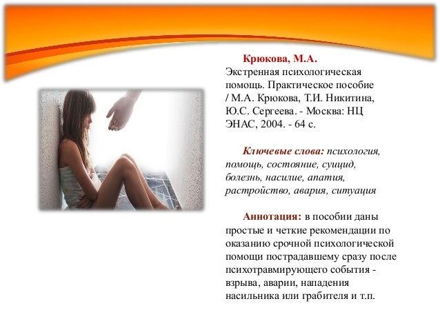 Кодирование от алкоголя санкт-петербург академическое