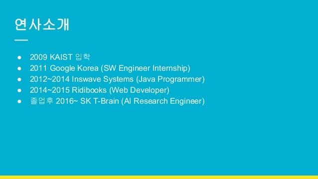두 번째 startlink.live: 김재홍 (xhark) - 알고리즘 문제 출제 전략 Slide 2