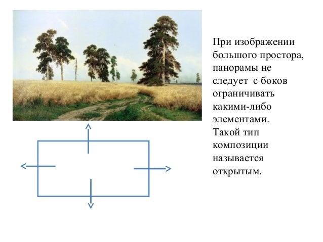 Терминологический минимум студента филолога (90,00 руб.) 0