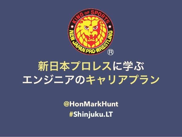 @HonMarkHunt #Shinjuku.LT